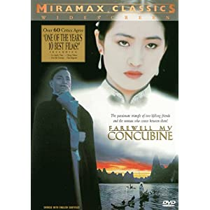 ju gong li worlds actresses superb 8 farewell concubine 1993