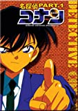 Watch Detective Conan