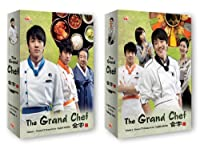 Korean Tv Drama 2-pack The Grand Chef Vol 1 Vol 2 by YA Entertainment