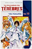 Les descendants des Ténèbres, Tome 10 (2845807759) by Matsushita, Yoko