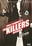 THE KILLERS (1946) with Burt Lancaster (NTSC) IMPORTED FOR ALL REGIONS