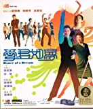Dance Of A Dream VCD Format Cantonese / Mandarin Audio With English / Chinese Subtitles