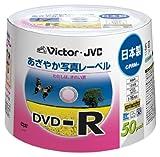 ビクター 映像用DVD-R CPRM対応 あざやか写真レーベル 4.7GB 120分 16倍速 ワイドホワイトプリンタブル 50枚 VD-R120E50P