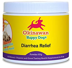 Okinawan Happy Dogs Diarrhea Relief Food Mix
