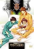 今日からマ王! THIRD SEASON VOL.7 [DVD]