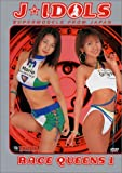 J-Idols - Race Queens 1 (Supermodels from Japan)