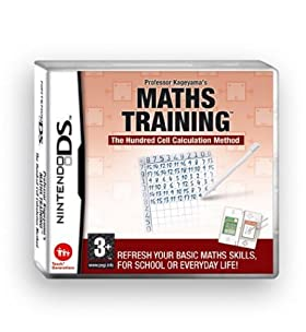 Nintendo DS? Professor Kageyama's Maths Training Game