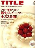 TITLe (タイトル) 2006年 12月号 [雑誌]