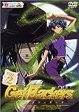 ゲットバッカーズ-奪還屋-2 [DVD]