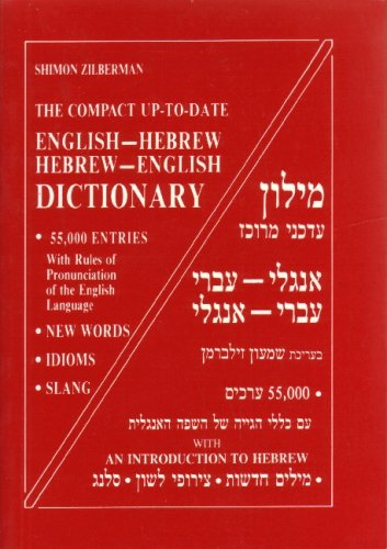 The Compact Up-to-Date English-Hebrew / Hebrew-English...