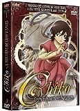 echange, troc Chiko - l'héritière de 100 visages vol. 1/2
