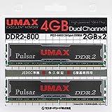 UMAX Pulsar DCDDR2-4GB-800 (DDR2 PC2-6400 2GB 2枚組)