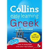 Greek (Collins Easy Learning Audio Course)by Athena Economides