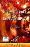 echange, troc Eric Geoffroy, Collectif - Une voie soufie dans le monde : la Shâdhiliyya