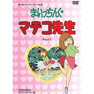 Amazon.co.jp: 想い出のアニメ ...