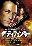 ヴァンダム ザ・ディフェンダー [DVD]