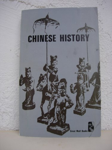 Chinese History: From Primitive Society Down Through the Qing Dynasty