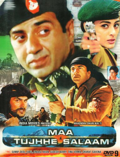 Watch Online Vardi Tujhe Salaam Full Movie Part 1 In