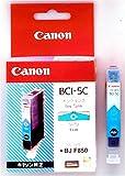 Canon インクタンク BCI-5C シアン