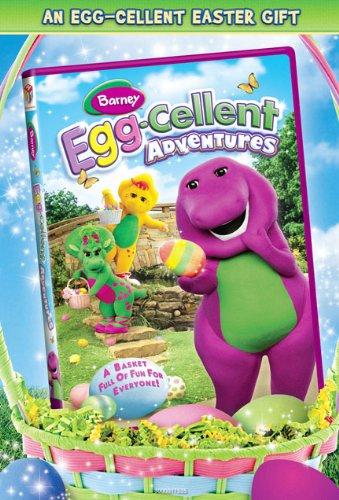 Egg-Cellent Adventures Easter Faceplate [Import]