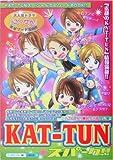 KAT‐TUN・スパーク!!