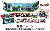 【Amazon.co.jp限定】けいおん! Blu-ray BOX (初回限定生産)(オリジナル特大布ポスター(中野 梓ver.)付き)