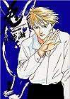 兎野性の闘牌 ~16巻 (伊藤誠)