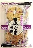 ゆかり堂製菓 黒ごま煎餅 14枚×10袋
