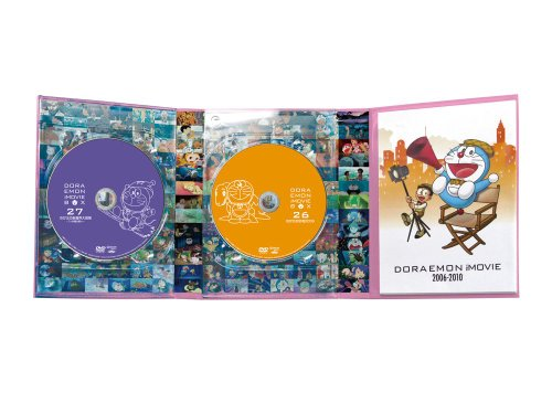 DORAEMON THE MOVIE BOX 2006-2010 (DVD版・初回限定生産商品)