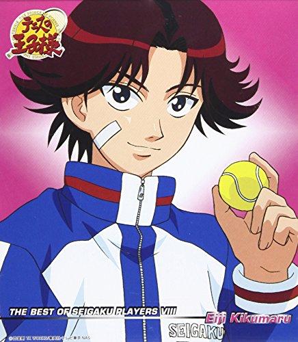 テニスの王子様 キャラクターマキシ8 - THE BEST OF SEIGAKU PLAYERS VIII Eiji Kikumaru 翼になって