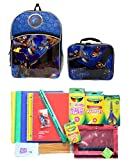 How to Train Your Dragon Backpack Lunchbox School Supply Bundle