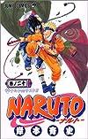 NARUTO (巻ノ20) (ジャンプ・コミックス)