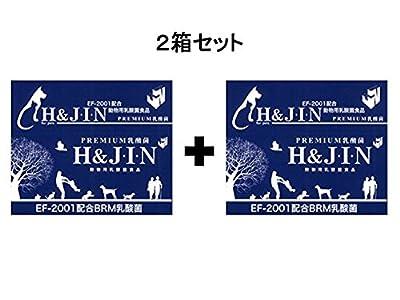 Premium 乳酸菌 H&JIN 動物用乳酸菌食品 (1g×90包) 2箱セット