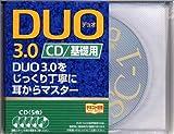 DUO 3.0 CD基礎用 (3)(鈴木 陽一)