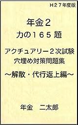 51ph8gfumil._sx160_