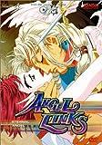 echange, troc Angel Links 4: Eternal Angel [Import USA Zone 1]