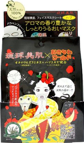 琉球美肌 フェイスマスクシート 天然由来のティーツリー&ラベンダーの香り 10枚セット