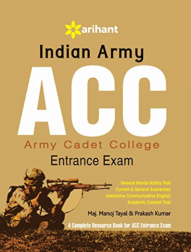 Indian Army ACC Entrance Exam (Old Edition)
