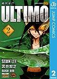 機巧童子ULTIMO 2 (ジャンプコミックスDIGITAL)