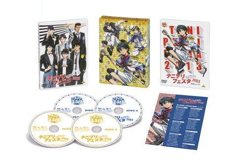 テニプリフェスタ2013 [豪華版] (初回限定生産) [DVD]