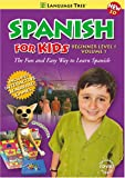 Spanish for Kids:  Learn Spanish Beginner Level 1