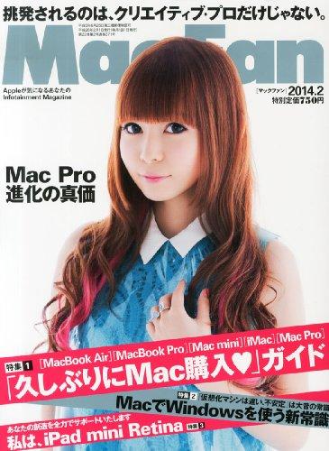 Mac Fan (マックファン) 2014年 02月号 [雑誌]