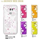 【HONEY BEE 201K】【SoftBank】【ケース】【カバー】【スマホケース】【Clear Arts】【クリアケース】【フラワー】 22-201k-ca0046