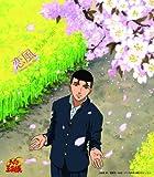 恋風〜Windy day Mix〜(アニメ「テニスの王子様」)