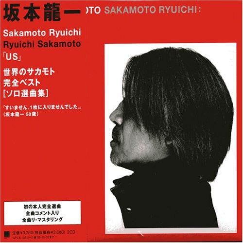 US (ソロ作品集) / B00006K0TX