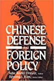 img - for Chinese Defense Foreign Policy (World Social Systems Series) book / textbook / text book