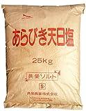あらびき天日塩 25kg