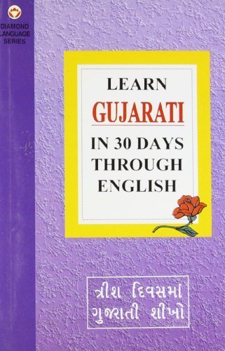 Learn GujaratI in 30 Days through English (Learn the National Language) Bilingual edition