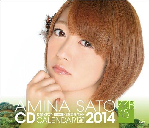 (卓上)AKB48 佐藤亜美菜 カレンダー 2014年