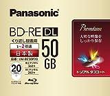 パナソニック 録画用2倍速ブルーレイ片面2層50GB(書換型)20枚 LM-BE50P20